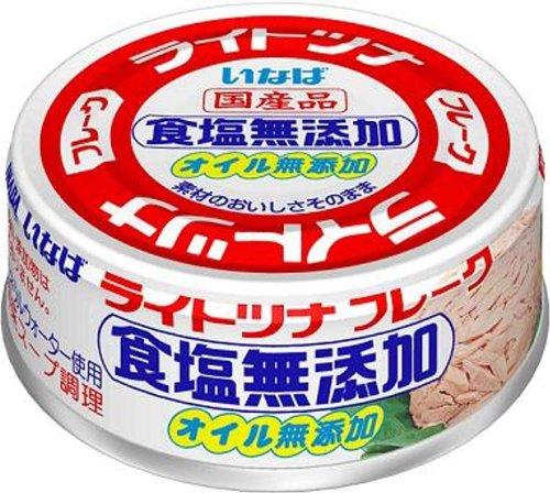 いなば ライトツナ 食塩無添加オイル無添加 70g