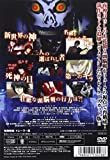 DEATH NOTE リライト ~幻視する神~ [DVD] 画像