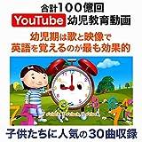 【0-7歳】Little Baby Bum DVD with えほん 画像