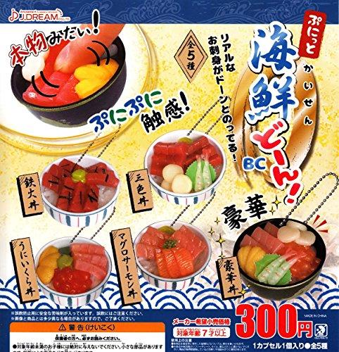 ぷにっと 海鮮どーん BC 全5種 食品ミニチュア J.DREAM ガチャポン ガチャガチャ ガシャポン