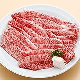 神戸牛 しゃぶしゃぶ肉 特選 500g