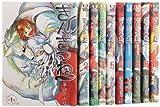 ぎんぎつね コミック 1-10巻セット (ヤングジャンプコミックス)