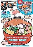 KIRIMIちゃん.ぴあ (ぴあMOOK)