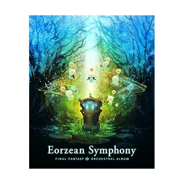 Eorzean Symphony: FINAL ...の商品画像