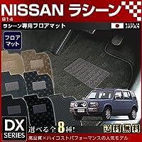 NISSAN ラシーン B14 DXマット プレーン ベージュ