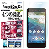ASDEC アスデック Android One S3 フィルム AFP保護フィルム2 ・指紋防止 防指紋・キズ防止・気泡消失・防汚・高光沢 グレア・日本製 AHG-AOS3 (S3, 光沢フィルム)