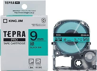 キングジム テープカートリッジ テプラPRO 9mm SC9G 緑