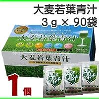 大麦若葉青汁 粉末タイプ (3g×90袋)270g 1個