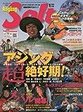 Angling Salt(アングリングソルト) 2016年 01 月号 [雑誌]