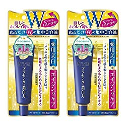 【セット品】プラセホワイター 薬用美白アイクリーム 30g (医薬部外品) (30g×2個)