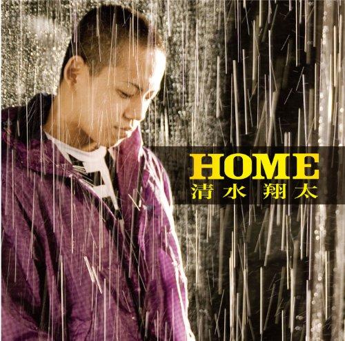 Tokyo(清水翔太)にデビュー10周年の想いを感じる…歌詞を徹底解説♪フルPVはYouTubeで!の画像