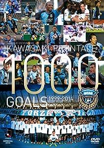 川崎フロンターレ1000GOALS1999-2014 [DVD]
