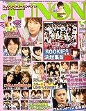 JUNON ( ジュノン ) 2009年 05月号 [雑誌]
