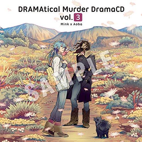 DRAMAtical Murder DramaCD Vol.3の詳細を見る