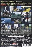 バッシング [DVD] 画像