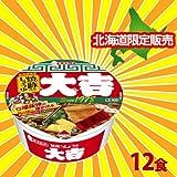大吉 焼豚しょうゆ 12個入り/北海道限定/カップラーメン/おみくじ付き/su-546702