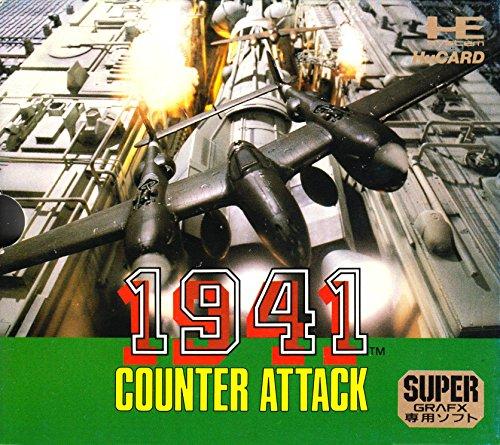1941 SG 【PCエンジン】