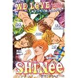 WE LOVE SHINee