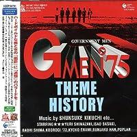 G Men 75 Theme History (2004-06-23)