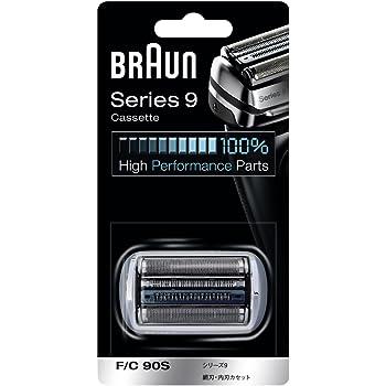 【正規品】 ブラウン シェーバー シリーズ9 網刃・内刃一体型カセット シルバー F/C90S