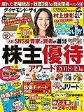 発売日: 2018/10/20新品: ¥ 730ポイント:7pt (1%)