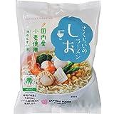 桜井食品 さくらいのラーメン しお 99g ×20個