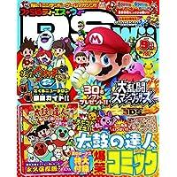 ファミ通DS+Wii (ディーエスプラスウィー) 2014年 9月号 [雑誌]