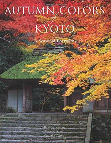 英文版 京紅葉 - Autumn Colors of Kyoto: A Seasonal Portfolio