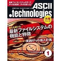 月刊アスキードットテクノロジーズ 2010年1月号 [雑誌] (月刊ASCII.technologies)