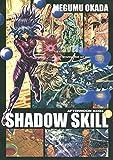 SHADOW SKILL(9) (アフタヌーンコミックス)