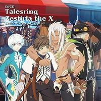 DJCD「テイルズリング・ゼスティリア ザ クロス」 Comic Market 91 Limited