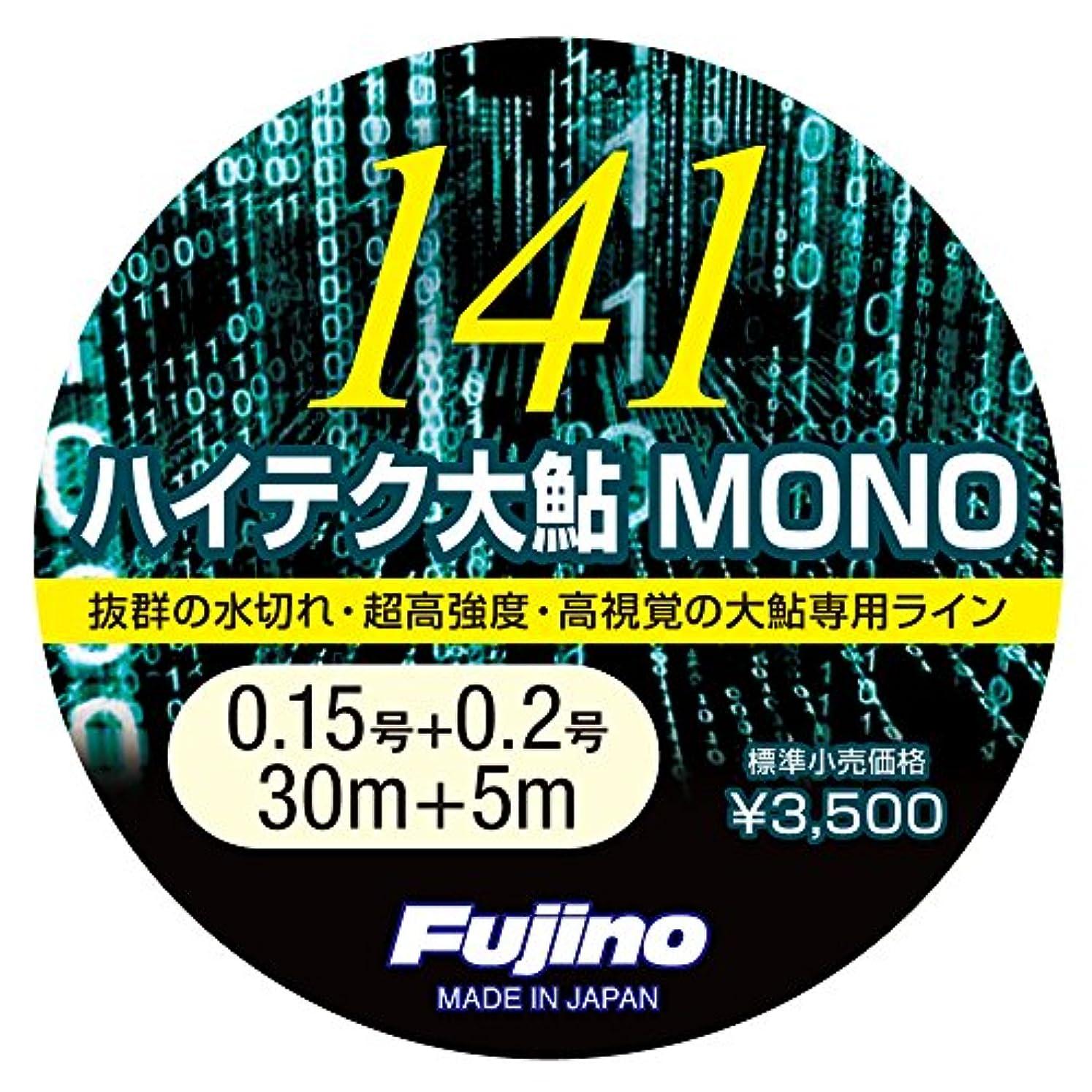 解説カバレッジ満足Fujino(フジノ) ライン 141ハイテク大鮎MONO 30m+5m 0.2号+0.3号
