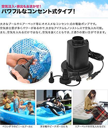 FIELDOOR電動エアーポンプ(空気入れ&空気抜き両対応)