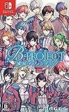 B-PROJECT 流星*ファンタジア 【Amazon.co.jp限定】A4クリアファイル 付 - Switch