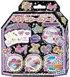 キラデコシールアート DR-01 キラデコシールアート 別売り プリンセスコレクション
