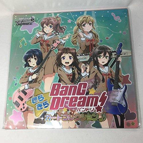 BanG Dream! きらきらカードコレクション バンドリ しろくろフェス Poppin'Party 市ヶ谷有咲 牛込りみ 山吹沙綾 花園たえ ブシロード