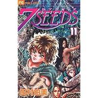 7SEEDS 11 (フラワーコミックスアルファ)