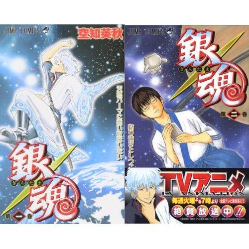 銀魂-ぎんたま- スターターキット(1-12巻セット)