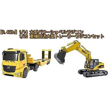 Amazon   京商EGG 1/50 6ch IRC ...