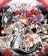 空蝉の廻 (うつせみのめぐり)【Amazon.co.jp限定】PSVita&PC壁紙 メール配信 予約特典 (ドラマCD)付