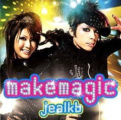 jealkb「makemagic」のジャケット画像
