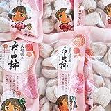【予約】信州・長野産 市田柿(干し柿/干柿) (500g×4袋)