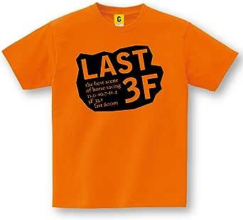 【競馬 Tシャツ】 上がり3ハロン Tシャツ2