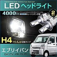 LED ヘッドランプ H4 Hi/Low切替 エブリイ バン EVERY DA17V 系 エブリィ えぶりい