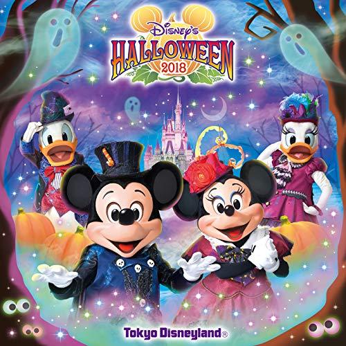 東京ディズニーランド ディズニー・ハロウィーン 2018