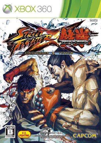 カプコン STREET FIGHTER X 鉄拳 通常版   Xbox 360