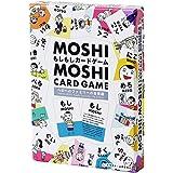 日英バイリンガル表記 もしもしカードゲーム -日常編- MOSHI MOSHI CARD GAME