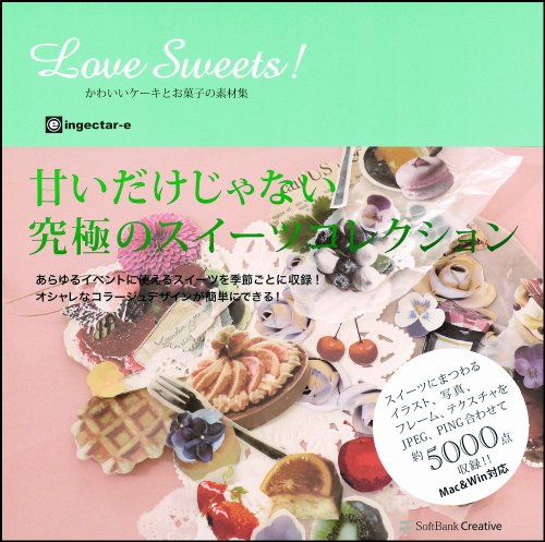 Love Sweets!の詳細を見る