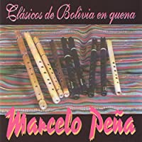 マルセロ・ペーニャ / ボリビアのケーナ [CD] 正規品 新品