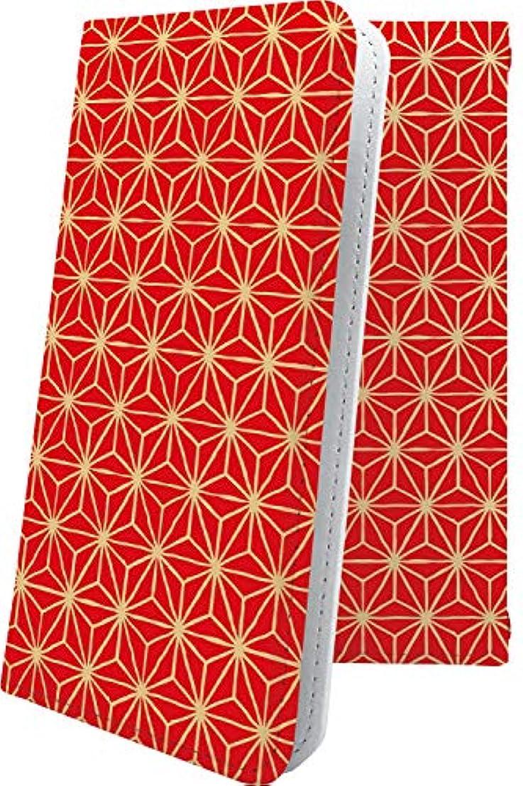 樹皮ぼろ困惑したXperia Z2 SO-03F ケース 手帳型 着物 和柄 和風 日本 japan 和 エクスペリア 手帳型ケース おしゃれ SO03F XperiaZ2 模様